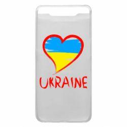 Чохол для Samsung A80 Love Ukraine