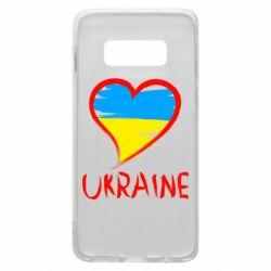 Чохол для Samsung S10e Love Ukraine