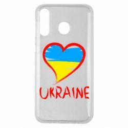 Чохол для Samsung M30 Love Ukraine