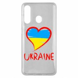 Чохол для Samsung M40 Love Ukraine