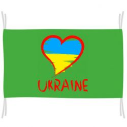Прапор Love Ukraine