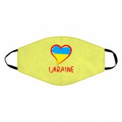 Маска для обличчя Love Ukraine