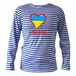 Камуфляжная футболка Love Ukraine - FatLine