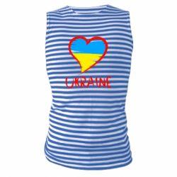 Тельняшка с длинным рукавом Love Ukraine - FatLine