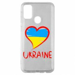 Чохол для Samsung M30s Love Ukraine