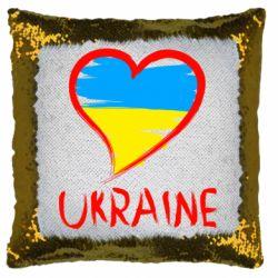 Подушка-хамелеон Love Ukraine