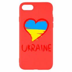 Чохол для iPhone 7 Love Ukraine