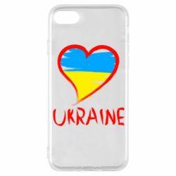 Чохол для iPhone 8 Love Ukraine
