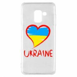 Чохол для Samsung A8 2018 Love Ukraine