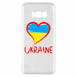 Чохол для Samsung S8 Love Ukraine
