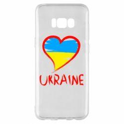 Чохол для Samsung S8+ Love Ukraine