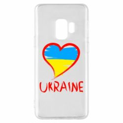 Чохол для Samsung S9 Love Ukraine