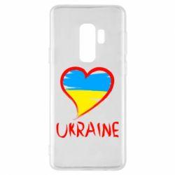 Чохол для Samsung S9+ Love Ukraine
