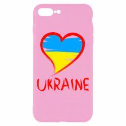 Чохол для iPhone 8 Plus Love Ukraine