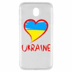 Чохол для Samsung J7 2017 Love Ukraine