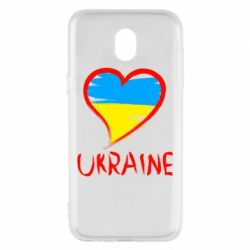 Чохол для Samsung J5 2017 Love Ukraine