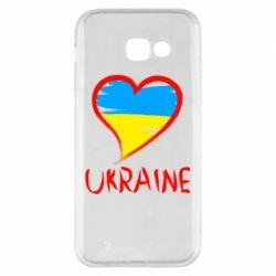 Чохол для Samsung A5 2017 Love Ukraine