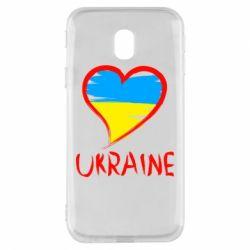Чохол для Samsung J3 2017 Love Ukraine