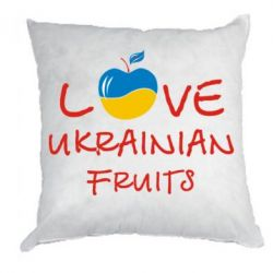 Подушка Love  Ukrainian fruits - FatLine