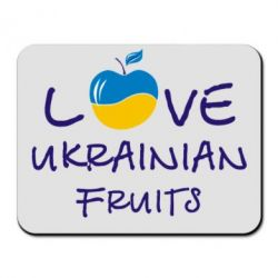 Коврик для мыши Love  Ukrainian fruits - FatLine