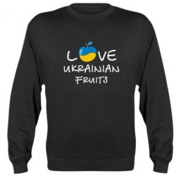 Реглан (свитшот) Love  Ukrainian fruits - FatLine