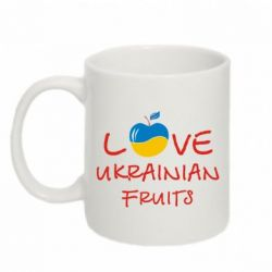 Кружка 320ml Love  Ukrainian fruits - FatLine