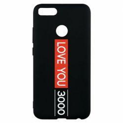 Чехол для Xiaomi Mi A1 Love you 3000