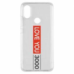 Чехол для Xiaomi Mi A2 Love you 3000