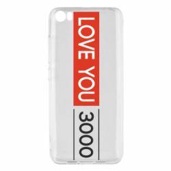 Чехол для Xiaomi Mi5/Mi5 Pro Love you 3000