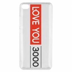 Чехол для Xiaomi Mi 5s Love you 3000