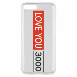 Чехол для Xiaomi Mi6 Love you 3000