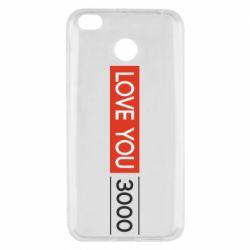 Чехол для Xiaomi Redmi 4x Love you 3000