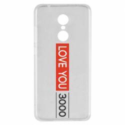 Чехол для Xiaomi Redmi 5 Love you 3000