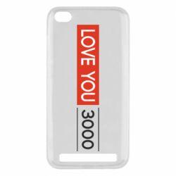 Чехол для Xiaomi Redmi 5A Love you 3000