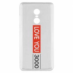Чехол для Xiaomi Redmi Note 4x Love you 3000