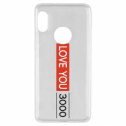 Чехол для Xiaomi Redmi Note 5 Love you 3000