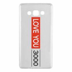 Чехол для Samsung A7 2015 Love you 3000
