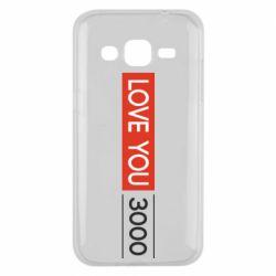 Чехол для Samsung J2 2015 Love you 3000