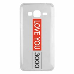 Чехол для Samsung J3 2016 Love you 3000