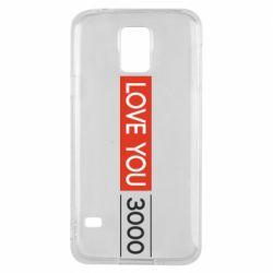 Чехол для Samsung S5 Love you 3000