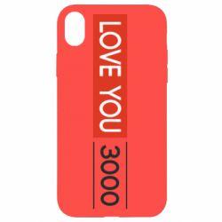 Чехол для iPhone XR Love you 3000