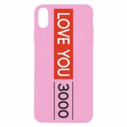 Чехол для iPhone Xs Max Love you 3000
