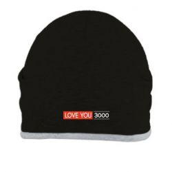 Шапка Love you 3000