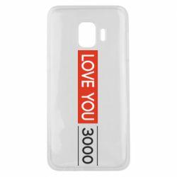 Чехол для Samsung J2 Core Love you 3000