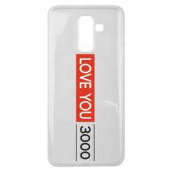 Чехол для Samsung J8 2018 Love you 3000
