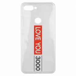 Чехол для Xiaomi Mi8 Lite Love you 3000
