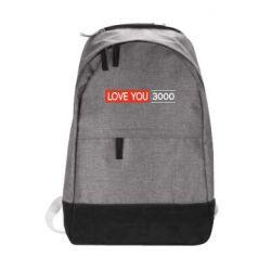Городской рюкзак Love you 3000