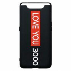Чехол для Samsung A80 Love you 3000