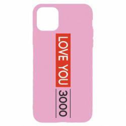 Чехол для iPhone 11 Pro Max Love you 3000