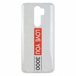 Чехол для Xiaomi Redmi Note 8 Pro Love you 3000